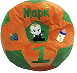 Пуфик детский кресло мяч Пеппа с именем, фото 4