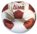 Пуфик детский кресло мяч Пеппа с именем, фото 5