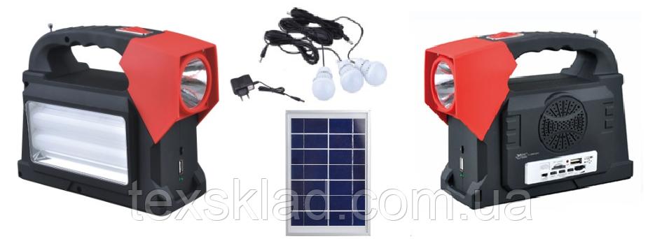 Автономный многофункциональный фонарь - светильник Yajia YJ-1903T(SY)K 2W+24SMD (Радио/USB плеер/Power Bank)