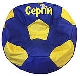 Кресло мешок мяч пуф с именем, фото 9