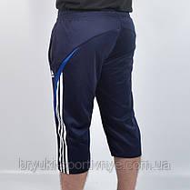 Бриджи мужские  Adidas, фото 3
