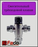 """Смесительный трехходовой клапан 1"""" FADO"""