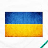 Термопринт на пояса Флаг Украины [Свой размер и материалы в ассортименте]