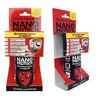 Защита от коррозии Nanoprotech Super Антикор 210мл.