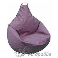 Бескаркасное кресло-груша (кресло-мешок) большое 125*80см