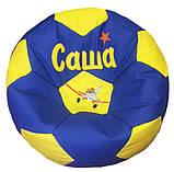 Пуфик детский кресло мяч Литачки с именем, фото 2