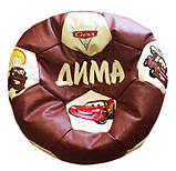 Пуфик детский кресло мяч Литачки с именем, фото 4