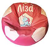 Пуфик детский кресло мяч Литачки с именем, фото 9
