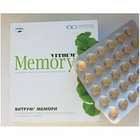 Витрум Мемори (Vitrum Memori) N 30