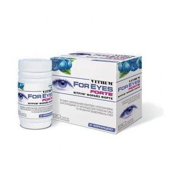 Витрум Форайз Форте (Vitrum for Eyes Forte) N 30