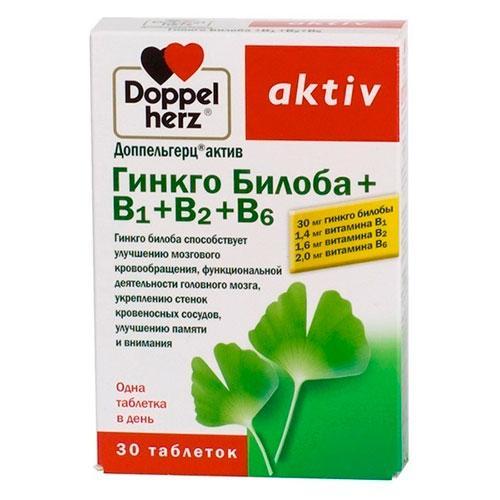 Доппельгерц Актив (Doppel herz Aktiv) Гинкго Билоба Форте капсулы №30 (10х3)