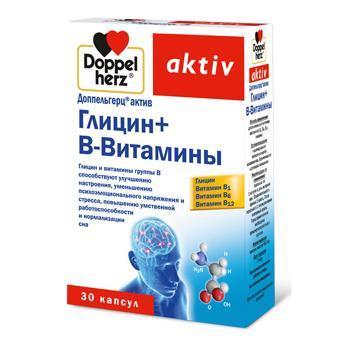 Доппельгерц Актив (Doppel herz Aktiv) Глицин+В-Витамины №30 (10х3)