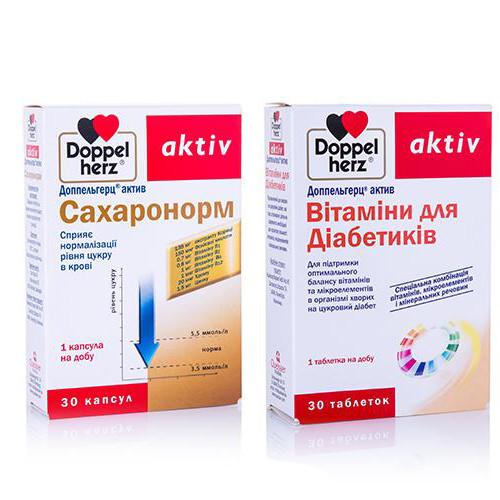 Доппельгерц Актив Комплект (Doppel herz Aktiv) Витамины для диабетиков №30 + Сахаронорм №30
