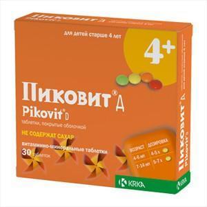 Пиковит Д № 30 таблетки (15х2) Pikovit D (Словения)