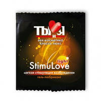 "Гель-любрикант ""Stimulove light""4г"