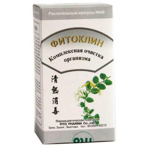 Fito Pharma (Фито Фарма) ФИТОКЛИН №40