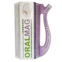 ORALMAG диетическая добавка , 50 мл, фото 1