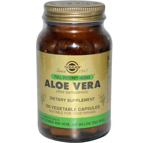 Алоэ Вера (Aloe Vera) Солгар капсулы №100