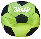 Кресло-мяч Литачки с именем, фото 5