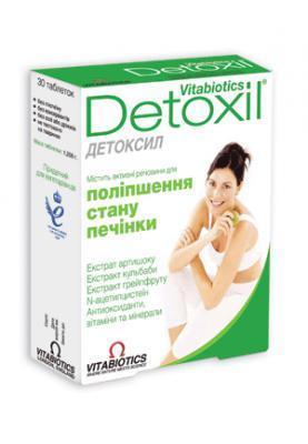 Детоксил таблетки №30 (15х2) Vitabiotiks