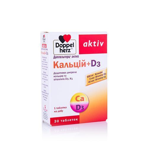 Доппельгерц Актив (Doppel herz Aktiv) Кальций + D3 №30