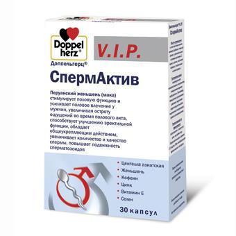 Доппельгерц ВИП (Doppel herz V.I.P.) СпермАктив №30 (10х3)