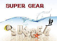 Летняя коллекция 2015 года тм Super Gear для мальчиков и девочек уже в продаже