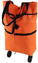 Дорожно-хозяйственная сумка Traum 7011-77 складная 16 л оранжевый