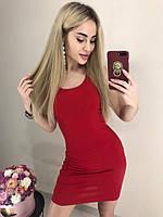 2dc437b3694 Красное Платье — Купить Недорого у Проверенных Продавцов на Bigl.ua