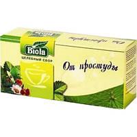 Чай От простуды Биола 50гр