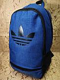 (44*30-большое)Рюкзак спортивный ADIDAS Мессенджер спорт городской стильный Школьный рюкзак только опт, фото 2