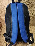 (44*30-большое)Рюкзак спортивный ADIDAS Мессенджер спорт городской стильный Школьный рюкзак только опт, фото 4