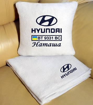 Автомобильная подушка - плед именной с гос. номерами!!!