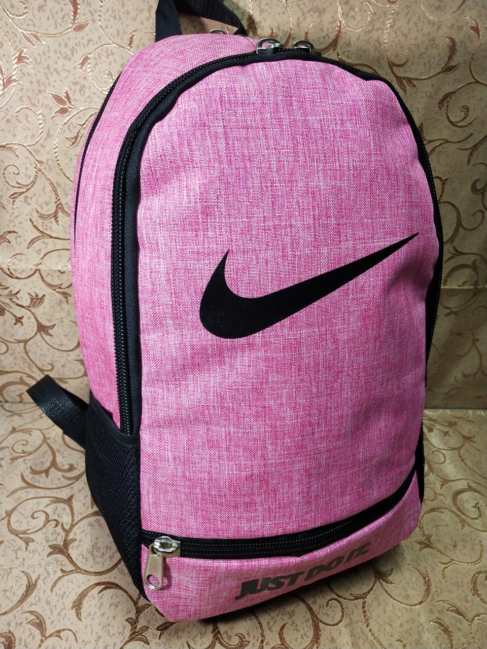(44*30-большое)Рюкзак спортивный NIKE Мессенджер спорт городской стильный Школьный рюкзак только опт