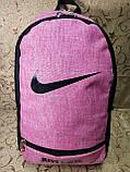 (44*30-большое)Рюкзак спортивный NIKE Мессенджер спорт городской стильный Школьный рюкзак только опт, фото 2