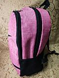 (44*30-большое)Рюкзак спортивный NIKE Мессенджер спорт городской стильный Школьный рюкзак только опт, фото 3
