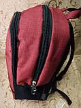 (44*30-большое)Рюкзак спортивный NIKE Мессенджер спорт городской стильный Школьный рюкзак только опт, фото 4