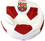 Кресло-мяч футболТачки с именем, фото 2