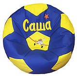Пуфик детский мяч с именем, фото 8