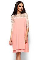 (S, M, L) Вечірнє персикове плаття з мереживом Natty