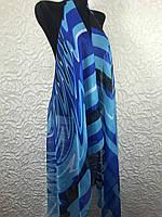 Пляжная голубо-синяя накидка на купальник (цв.2)