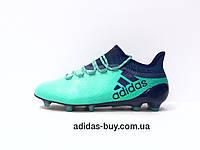 Профессиональные футбольные бутсы Adidas X 17.1 FG M оригинал  CP9163 цвет: синий/зелёный, фото 1