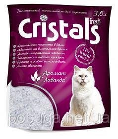 Cristals Fresh Силикагелевый наполнитель с ароматом лаванды, 3,6 л