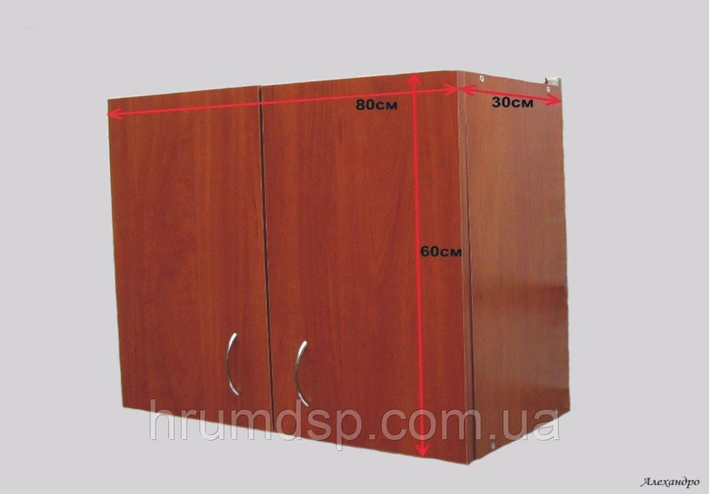 Шкаф  навесной  80х60х30 с петлями