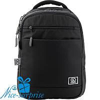 Школьный рюкзак для старшеклассника GoPack GO19-143L-1, фото 1