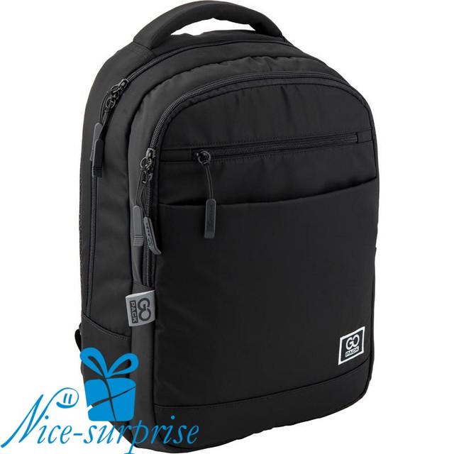 купить школьный рюкзак для старшеклассника в Одессе