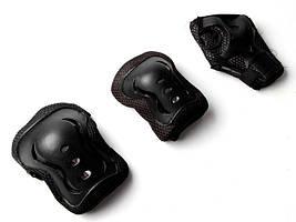 Защитный комплект (на колени, локти и ладони) Sport Series. Черная