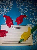 Тренажёр для письма деткам, рыбка, дельфинчик