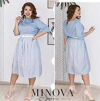 Стильный женственный костюм состоит из блузы прямого кроя и расклешенной юбки размеры 50,52,54,56