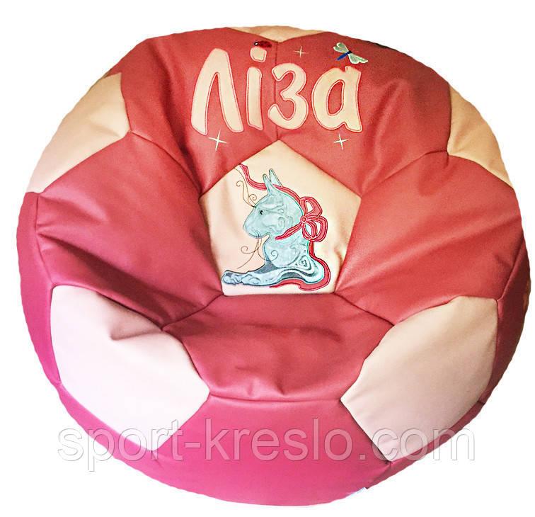 Кресло мяч с именем